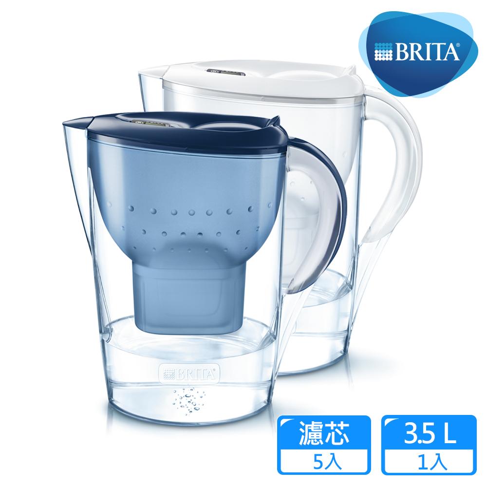 [限時下殺75折]BRITA Marella馬利拉濾水壺+4入MAXTRA濾芯(共5芯)