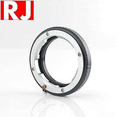 RJ製造 鏡頭轉接環LeicaM-NEX 即LM-NEX