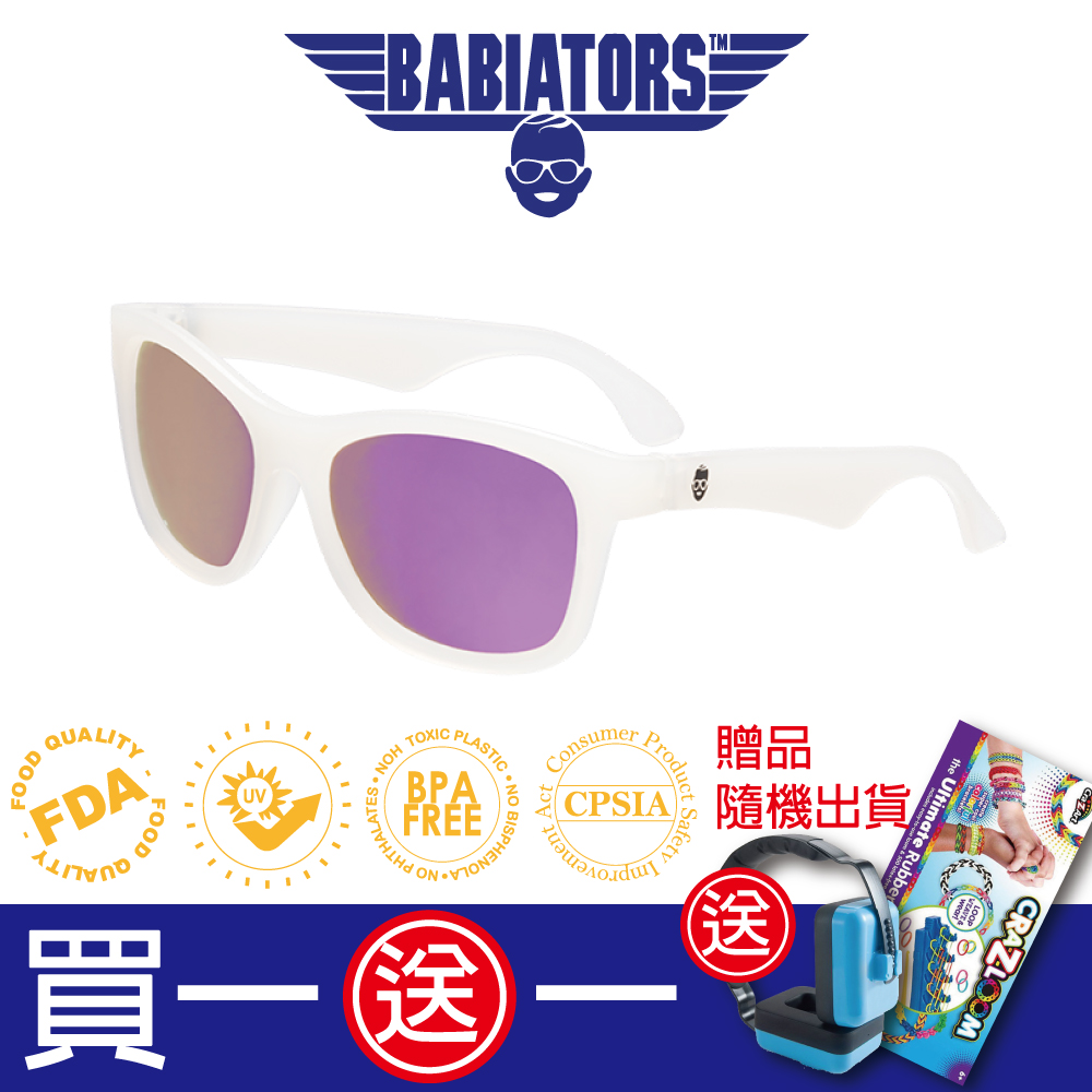 【美國Babiators】鑰匙孔系列嬰幼兒太陽眼鏡-俏麗紫白(偏光)0-10歲