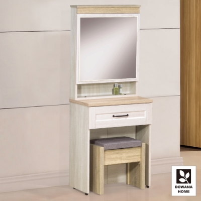 多瓦娜-鄉村茉莉2尺鏡台(含椅)-60x40x158cm