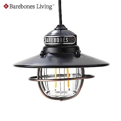 Barebones 垂吊營燈LIV-264 / 霧黑
