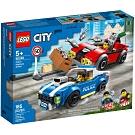 樂高LEGO 城市系列 - LT60242 警察高速公路追捕戰