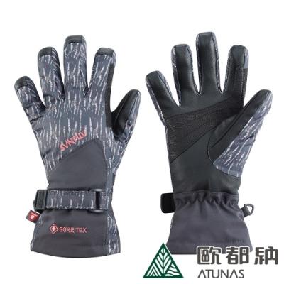 【ATUNAS 歐都納】女款GORE-TEX科技保溫棉防水防風手套A1AGAA03W灰