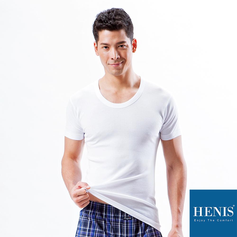 HENIS 純棉短袖U領衫(6入)