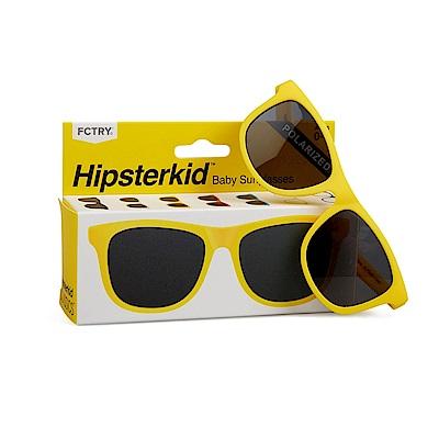 美國Hipsterkid 抗UV偏光時尚嬰幼兒童太陽眼鏡(附固定繩) - 黃