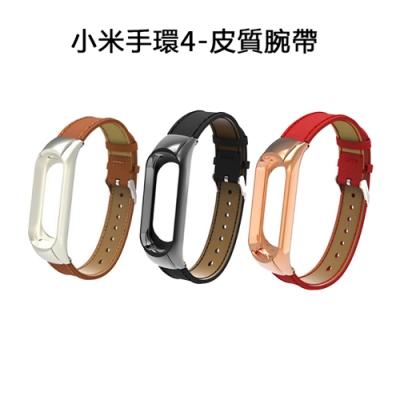 ANTIAN 小米手環4 高檔皮質替換手環腕帶 商務錶帶 時尚舒適手錶帶