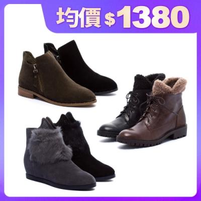 【時時樂】AS 集團-質感真皮靴 (5款任選)