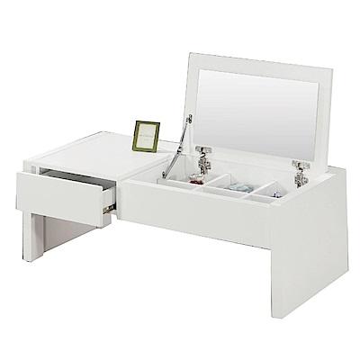 文創集 傑羅姆時尚白3.3尺多功能大茶几(上掀式鏡面設置)-100x48x41cm免組