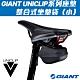 Giant Uniclip 坐墊整合式坐墊袋-小 product thumbnail 1