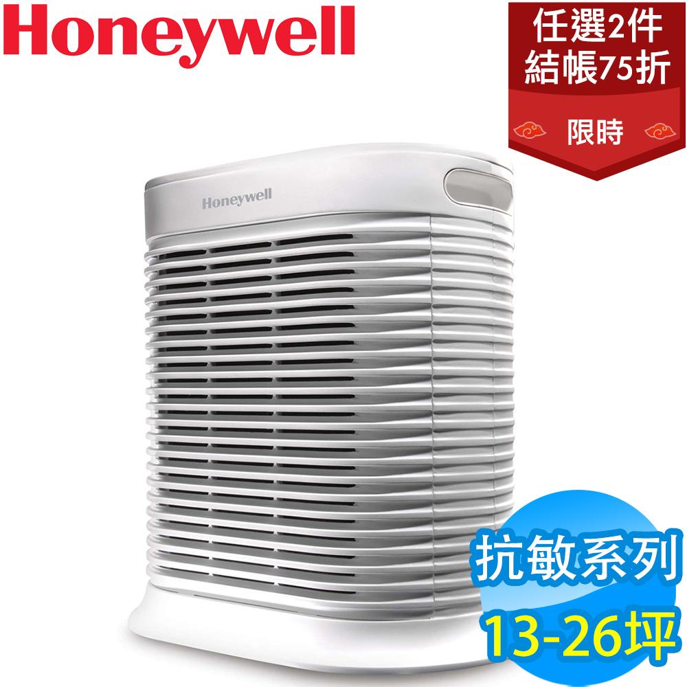 2件75折 美國Honeywell 13-26坪 抗敏系列空氣清淨機 HPA-300APTW