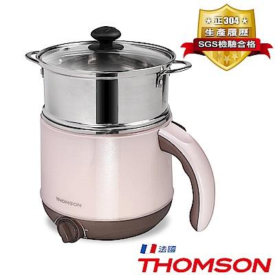【品牌週】THOMSON 雙層防燙不鏽鋼多功能美食鍋 TM-SAK14