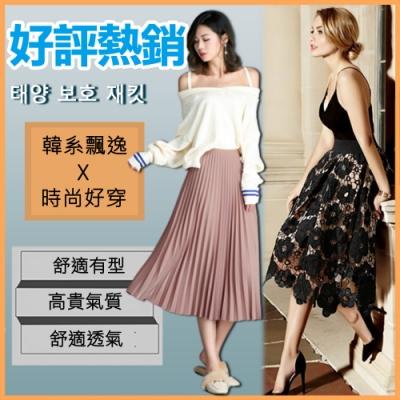 【韓國K.W.】(預購) 獨家下殺 歐美質感進口蕾絲裙系列-3款可選