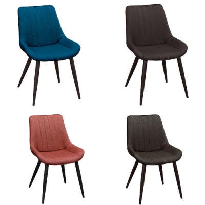 MUNA 法卡斯皮餐椅/休閒椅(共四色) 52X61X85.5cm