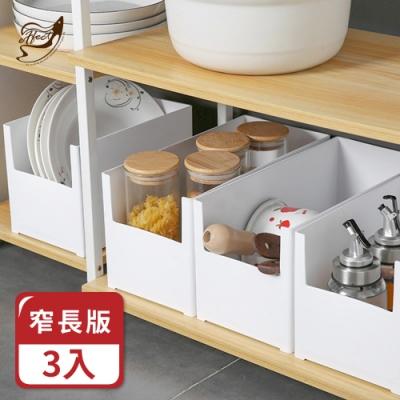 【Effect】多功能櫥櫃廚房收納盒 窄長版(3入組)