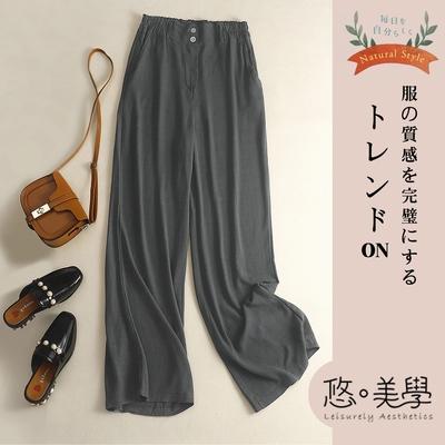 悠美學-日系簡約個性排扣鬆緊百搭造型長褲-4色(M~2XL)
