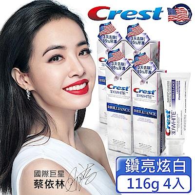 [時時樂限定]Crest 3DWhite專業鑽白牙膏116g4入