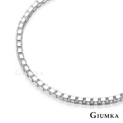 GIUMKA簡約方格925純銀男女中性手鍊耶誕情人禮推薦