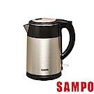 SAMPO聲寶1.5L不鏽鋼快煮壺(KP-SF15D)