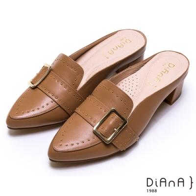 DIANA 金屬鉚釘釦牛皮樂福穆勒鞋-獨特個性-淺棕