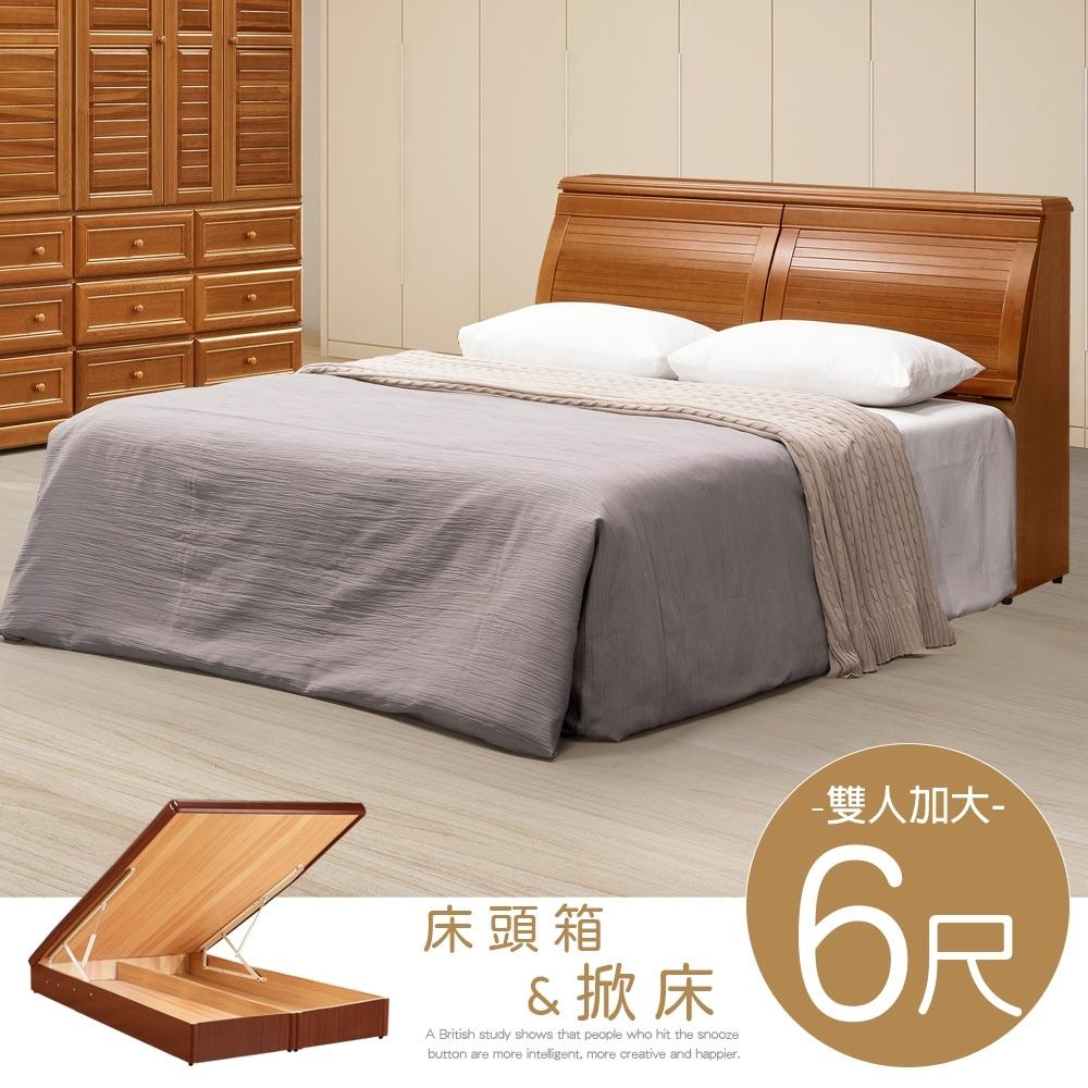 Homelike 樟木收納掀床組-雙人加大6尺