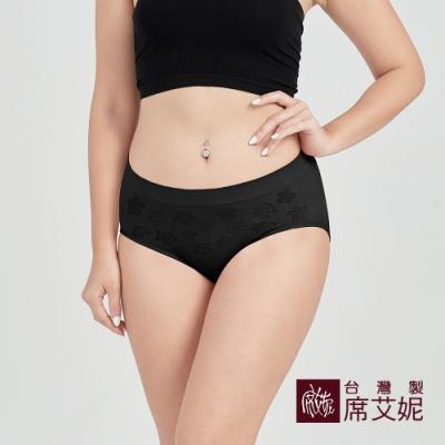 席艾妮SHIANEY 台灣製造 超彈力內褲緹花織紋 竹炭褲底 舒適抗菌-深灰