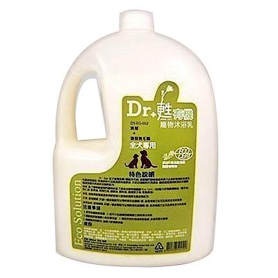 【Dr.Sue 甦】有機寵物沐浴乳《白毛犬/全犬專用》4000ml