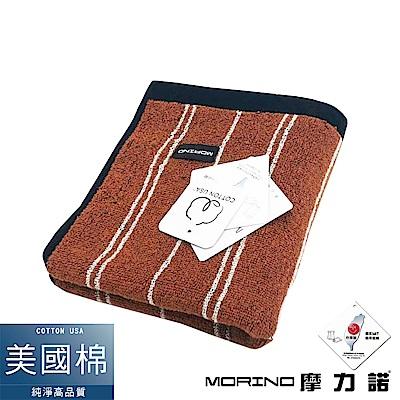 MORINO摩力諾 美國棉前漂色紗條紋毛巾- 咖啡