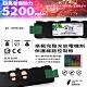 GreenR3_iRobot Roomba 專用鋰電池-高容量鋰電池《5200mAh》 product thumbnail 1