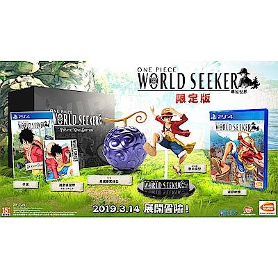 航海王 尋秘世界 -PS4 中文限定版