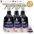 Astonish英國潔 噴即淨衣物強效清潔劑3瓶(750mlx3)
