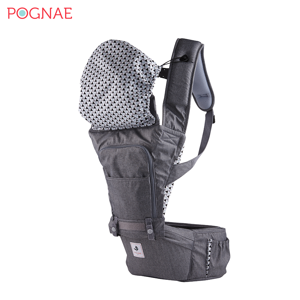 POGNAE NO.5超輕量機能坐墊型背巾【五色可選】