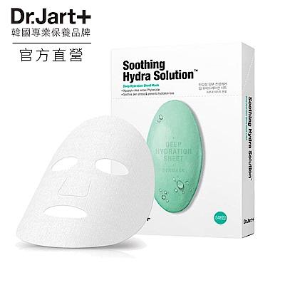 Dr.Jart+錦囊妙劑舒敏保濕面膜5PCS