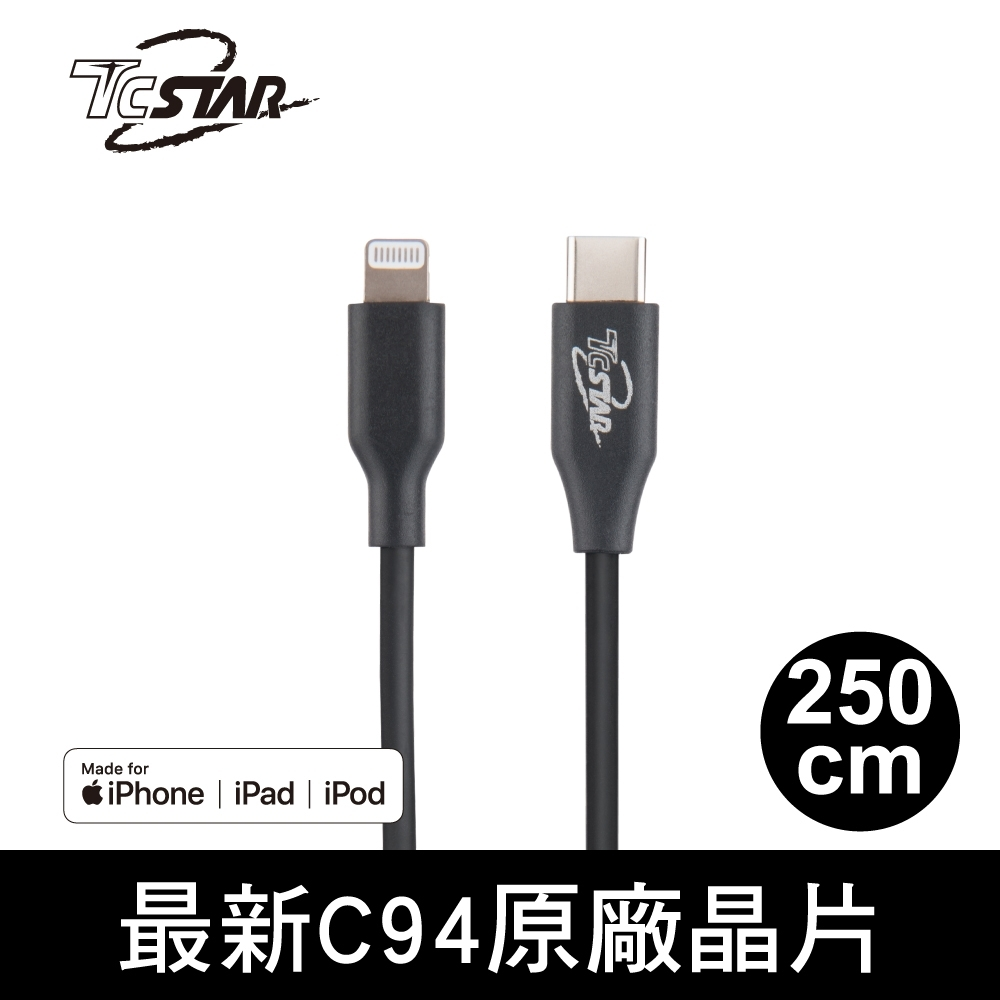 TCSTAR TYPE C轉LIGHTNING充電傳輸線 TCW-C31A5250BK