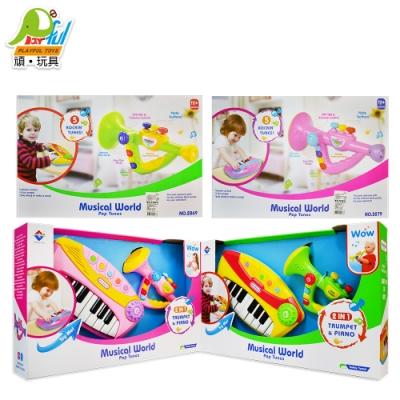 Playful Toys 頑玩具 電子琴+電子喇叭組合