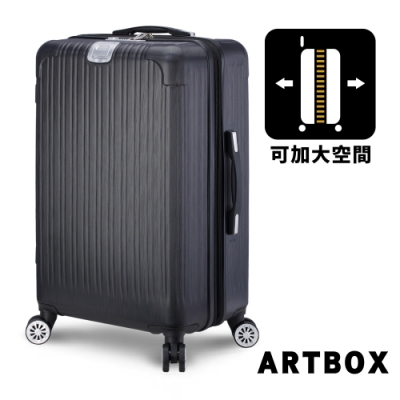 【ARTBOX】秋旅幻森 29吋可加大海關鎖行李箱(經典黑)