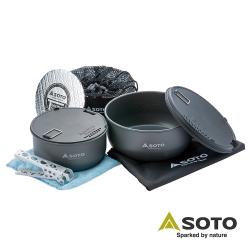 SOTO 戶外鍋具9件組 SOD-501