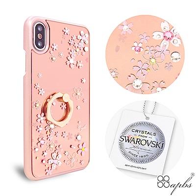 apbs iPhone XS / iPhone X 施華彩鑽鏡面指環扣手機殼-浪漫櫻
