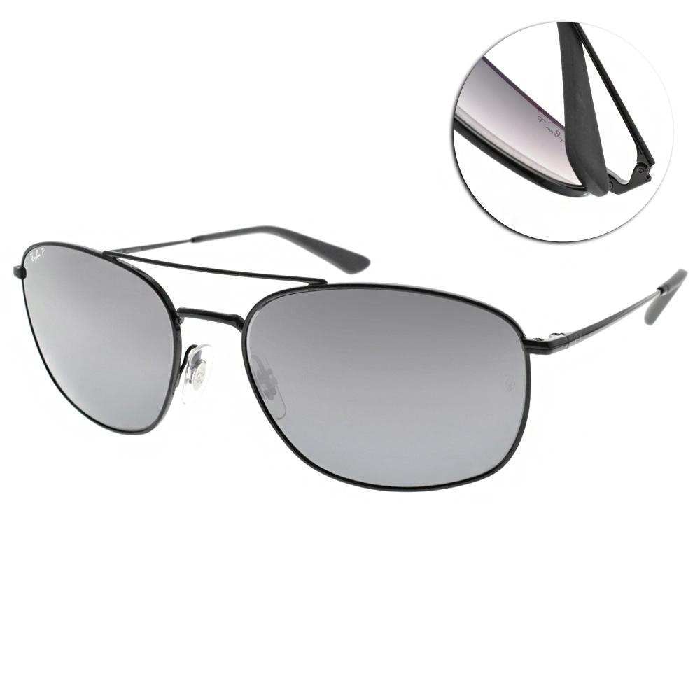 RAY BAN偏光太陽眼鏡 個性飛行款/黑-淺白水銀灰#RB3654 00282