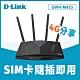 D-Link 友訊 DWR-M953 4G LTE Cat.4 AC1200二合一無線網路分享器 插SIM卡就能用 product thumbnail 2