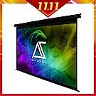 美國Akia Screens 16:9 100吋 AK-100H-W經濟款銀幕 電動布幕