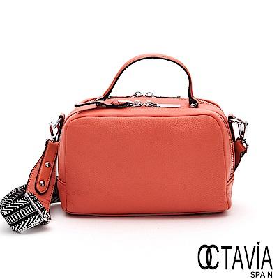 OCTAVIA 8 真皮  -   雙子星  寬織帶雙層牛皮小方肩背包 - 甜甜桔