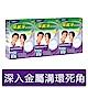 保麗淨 假牙清潔錠局部式活動假牙用(36錠x3入) product thumbnail 2
