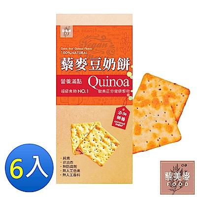 藜美麥 百分百黃金藜麥豆奶餅(135gx6盒)