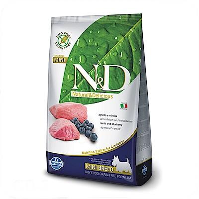 法米納 天然無榖糧 全齡犬 羊肉藍莓 (小顆粒) 2.5KG【GD-3】