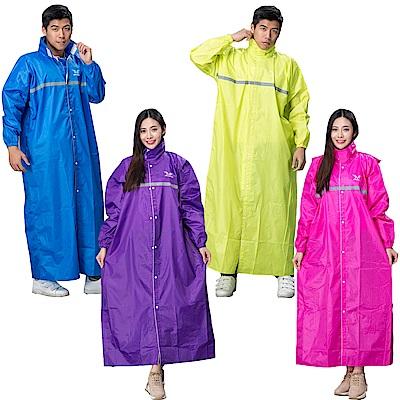 【東伸 DongShen】尊爵型尼龍前開式雨衣