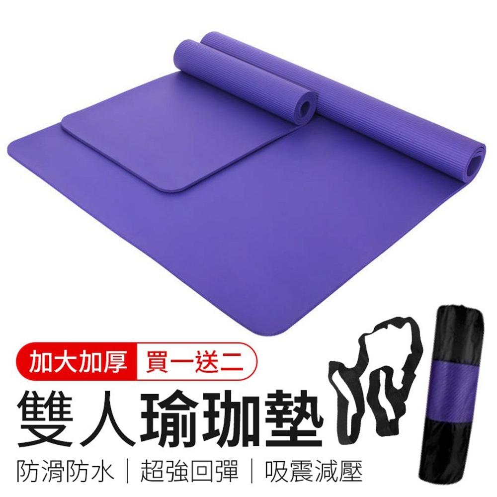 【御皇居】加大 - 雙人瑜珈墊 皮拉提斯墊(200 x 130公分 10mm厚)