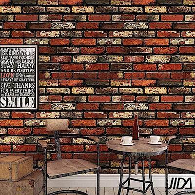 佶之屋 DIY立體3D仿真石紋木紋自黏壁貼 45x300cm-自然磚