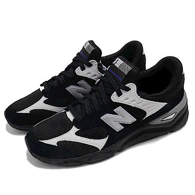 New Balance 慢跑鞋 MSX90SIDD 男鞋