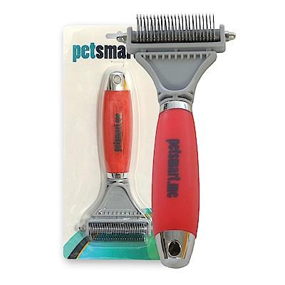【美國 PETSMART.ME】專業寵物 拯救打結毛 清除深層廢毛 雙面 梳毛器