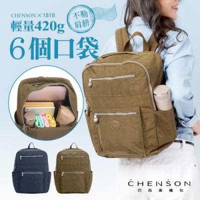 CHENSON 不勒肩膀!6口袋輕量後背包 茶棕色(CG81427-B)